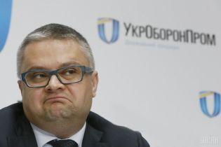 """Керівник """"Укроборонпрому"""" заявив про свою відставку"""