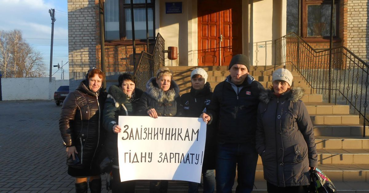 @ Facebook/Вільна профспілка машиністів України