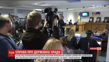 В суде над Януковичем заслушивают свидетелей оккупации полуострова Россией