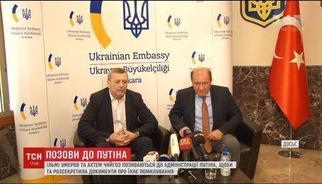 Лидеры Меджлиса не могут начать борьбу за возвращение домой в Крым