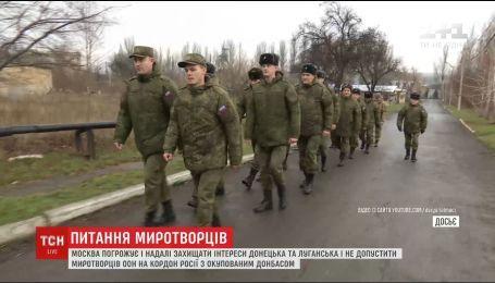 """Москва не дозволить """"перекрити кордон"""" між Донбасом та Росією"""