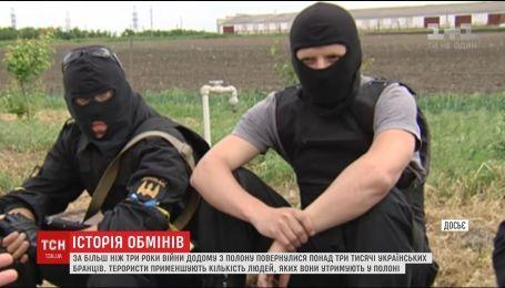 За три года войны из плена вернулись более три тысячи украинских бойцов