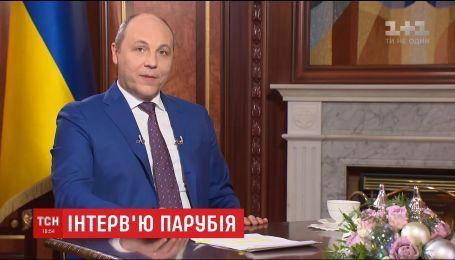 """В ефірі """"1+1"""" Андрій Парубій розповість про домовленості з колишніми регіоналами"""