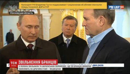 Украина готовится ко второму этапу обмену заложниками