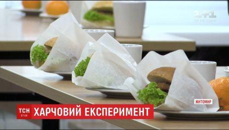 В Житомире школьникам на завтрак дают бургеры
