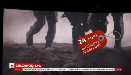 """""""Дзідзьо контрабас"""", """"Кіборги"""", """"Сторожова застава"""": 2017-й став рекордним для українського кіно"""