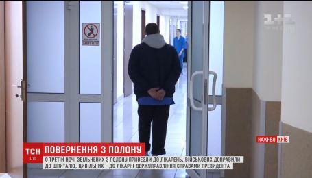 Після допитів у полоні в українських заручників значно погіршився стан здоров'я