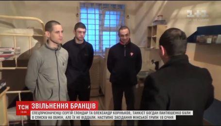 Боевики отказались отпустить из плена трех украинцев, хотя они были в списках на обмен