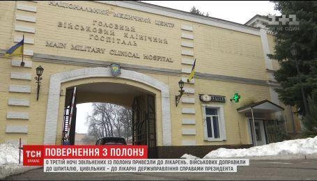 Освобожденных воинов сразу доставили в военный госпиталь