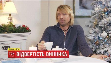 Олег Винник розповів подробиці особистого життя та історію нерозділеного кохання