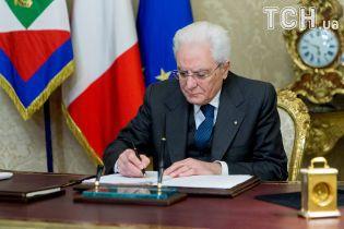 Президент Італії підписав указ про розпуск парламенту