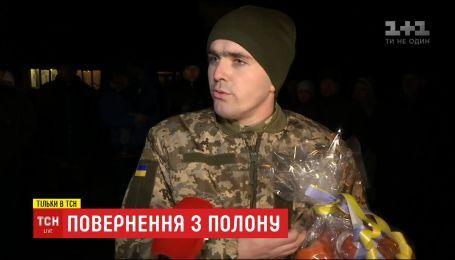 Возвращение домой. Жители села Елиховичи всем селом встречали освобожденного Валентина Богдана