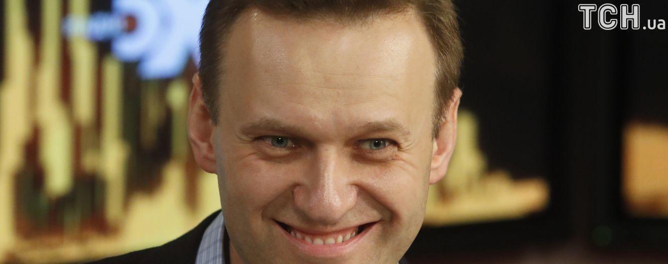 Верховний суд остаточно відмовив Навальному в реєстрації кандидатом у президенти