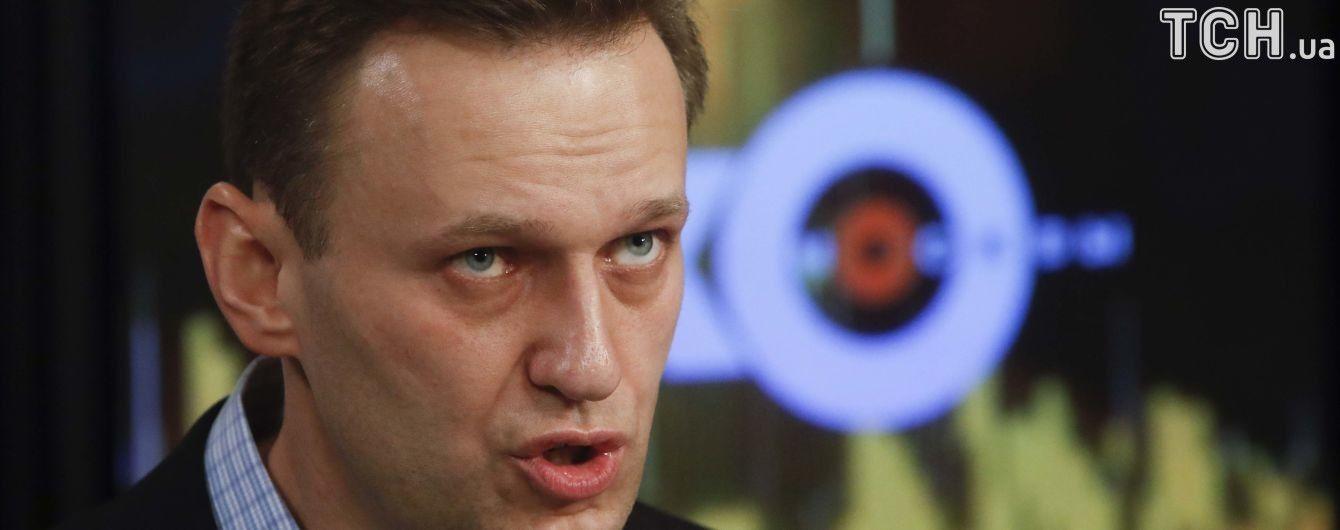 Навальный записал в СИЗО музыкальный номер для своей жены
