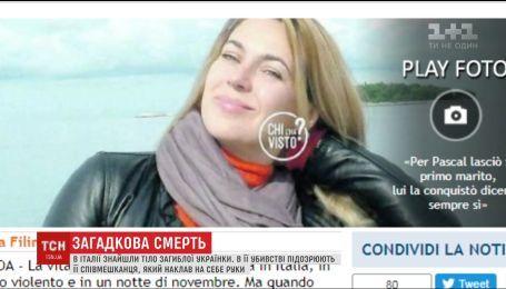 В горах итальянской провинции Тревизо нашли тело погибшей украинки