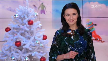 Новогоднее поздравление от Валентины Хамайко