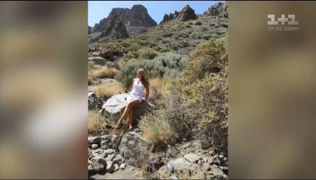 В горах Италии нашли тело погибшей украинки