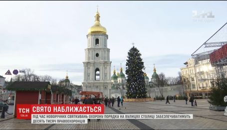 Столиця готується до масштабних святкувань на новорічні свята
