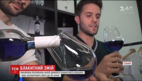 Испанцы создали уникальное голубое вино