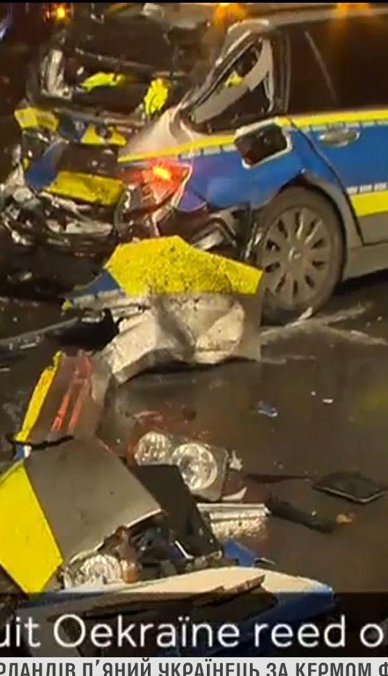 У Німеччині машина з українськими номерами протаранила поліцейське авто