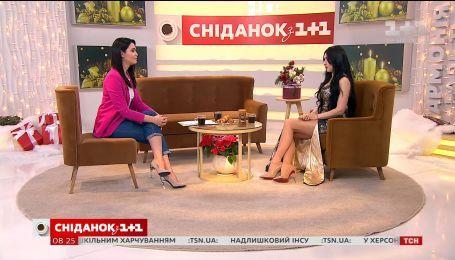 Езотерик Симона Бородіна розказала про 2018 рік