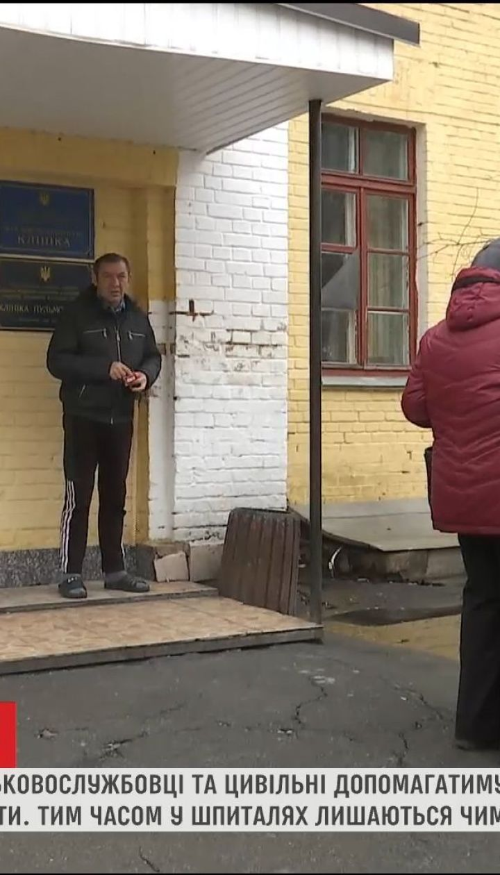 Глава СБУ рассказал, что дальше будет делать с освобождёнными украинскими военными