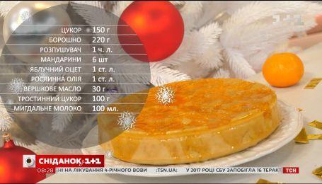 Перевернутый пирог с мандарин