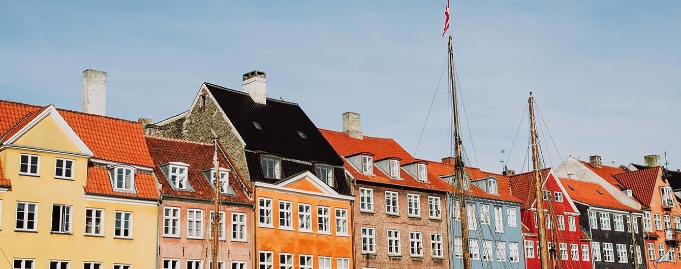 Свадьба в Дании – быстро и практично