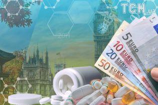 Черги у 16 місяців, шалені ціни і приголомшливе ставлення до пацієнтів: як лікують в успішних країнах