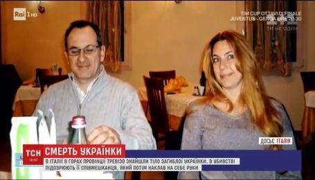 Украинку, тело которой нашли в итальянских горах, мог убить ее сожитель