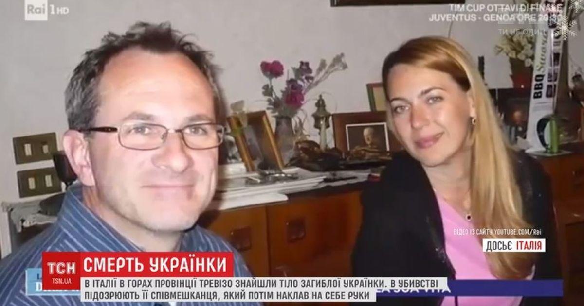 Итальянские СМИ утверждают, что убитая украинка имела несколько романов одновременно