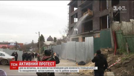 В Киеве на Печерске подрались митингующие и охранники стройки