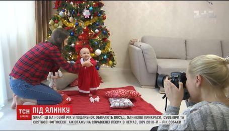 Что дарят друг другу украинцы на новогодние праздники