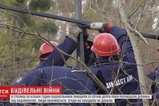 У Києві містяни повстали проти вирубки скверу під будівництво багатоповерхівки