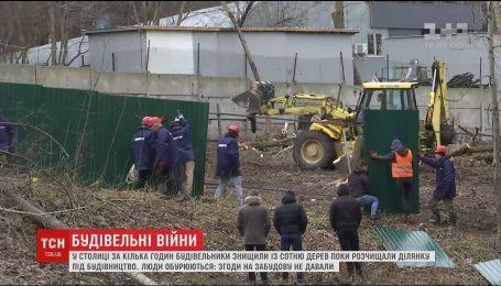 В столице строители уничтожили сквер и загородили территорию забором на глазах у возмущенных киевлян