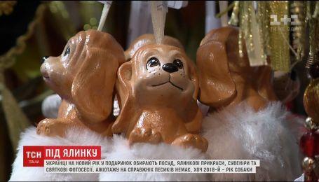В поисках новогоднего подарка: какие товары выбирают украинцы