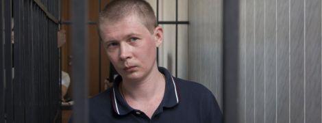 """Українських політв'язнів можуть обміняти на військових-дезертирів та фігуранта справи """"2 травня"""""""
