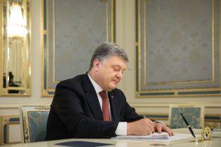 Порошенко утвердил решение СНБО о нацбезопасности Украины