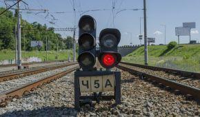 Екс-співробітник СБУ з Луганщини планував диверсію на харківській залізниці