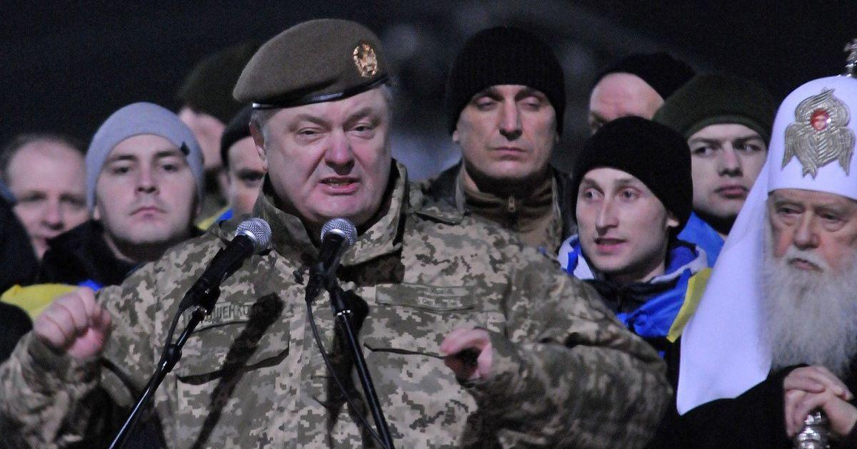 Порошенко хочет обсудить с Тиллерсоном предоставления Украине оборонительного оружия и введение миротворцев на Донбасс