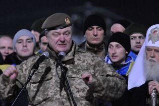 Порошенко чекає на кандидатури командувача об'єднаних сил і пропозицій щодо зміни формату операції на Донбасі