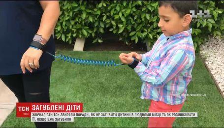 Фото, цепочки и яркая одежда: советы экспертов, как не потерять ребенка в людном месте