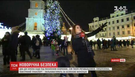 Концерты, усиленная охрана и сюрпризы: столица готовится к празднованию Нового года
