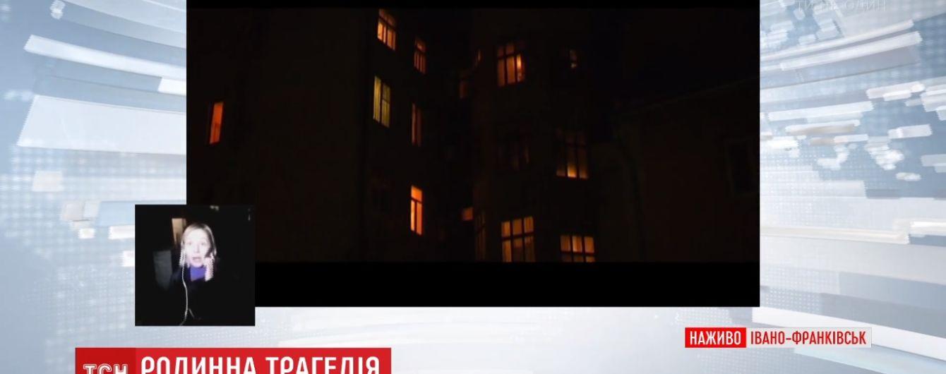 В Івано-Франківську від чадного газу померла родина з шести людей
