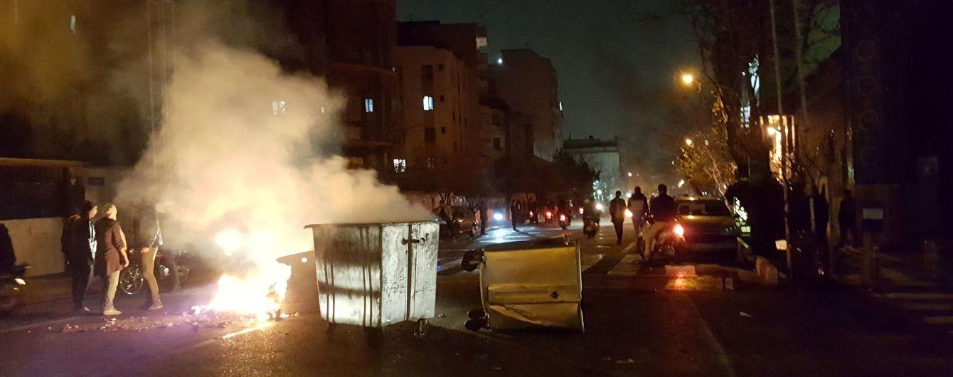 Заарештованим учасникам протестів в Ірані може загрожувати страта