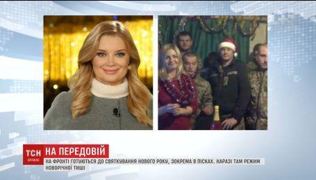 Бійці на Сході побажали українцям мирного неба