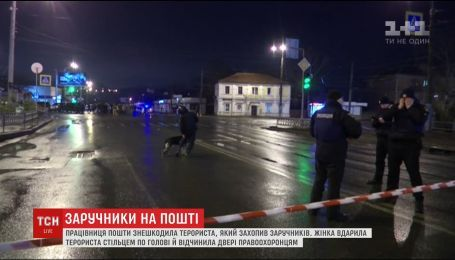 В Харькове работница почты стулом обезвредила террориста, захватившего заложников