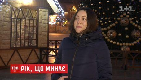 Під Новий рік ТСН зустрілася з людьми з різних куточків України, чиї вчинки назвали героїчними