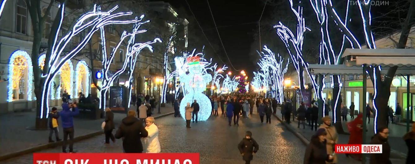 Гуляння стартували: у Харкові, Одесі та Львові люди вже вийшли святкувати Новий рік
