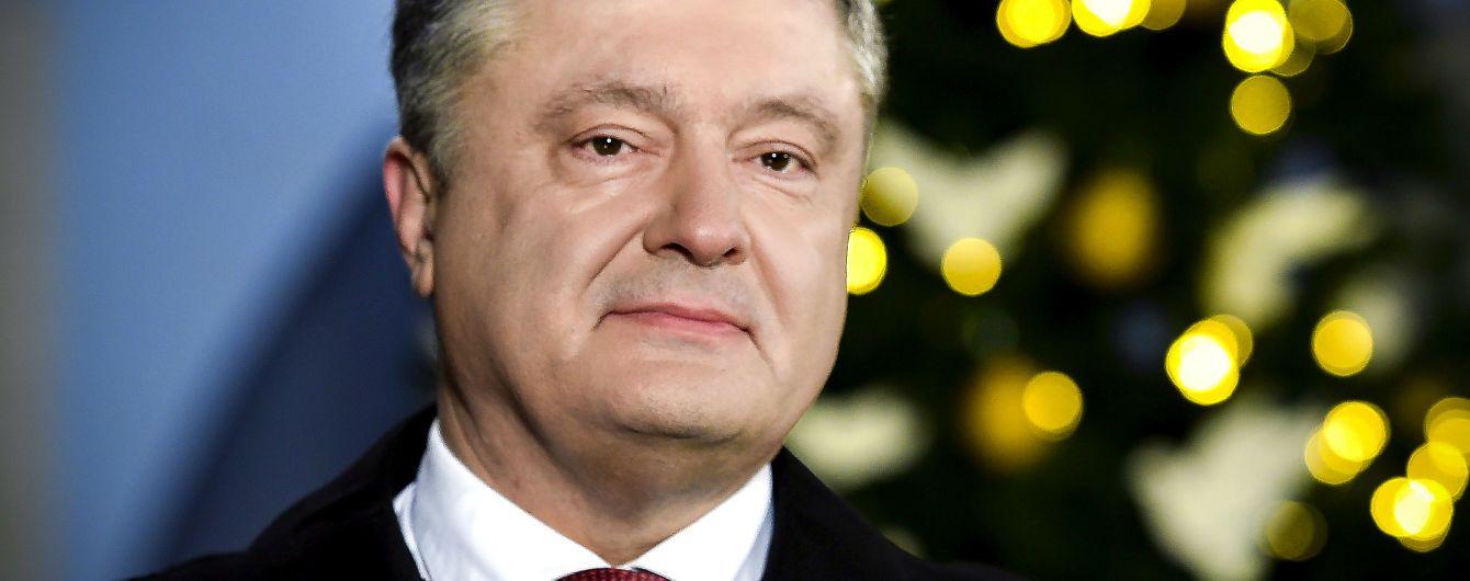Новорічне привітання президента Порошенка. Повний текст
